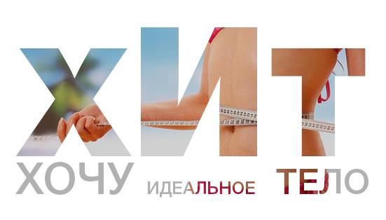 Официальный сайт абаканская детская клиническая больница